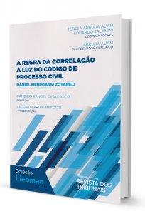 Imagem - A regra da correlação à luz do Código de Processo Civil