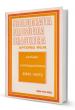 Bibliografia Filosófica Brasileira