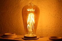 Imagem - Lâmpada Filamento LED ST64 4G 3,2W Âmbar 2300K Bivolt Vintage Retrô cód: BLBW-4G-ST64-E27-BQ