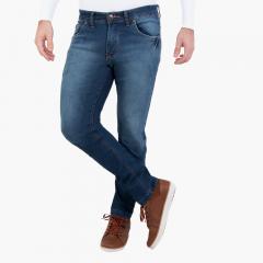 Imagem - Calça Jeans Masculina Skinny cód: 767340547
