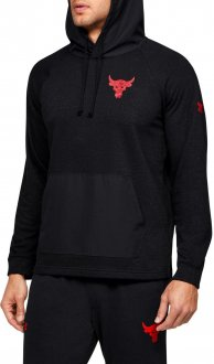 Imagem - MOLETOM UNDER ARMOUR PROJECT ROCK cód: 1355633-001-185-479