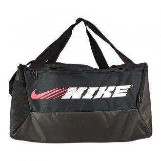 Imagem - Bolsa Nike Alça Longa Brasília S Duff 9.0 Px  cód: 059938
