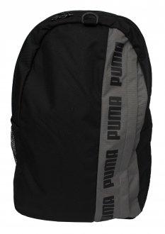 Imagem - Mochila Puma Phase Backpack cód: 056268