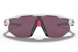 Imagem - Óculos Sol Oakley Radar Ev Advancer Masculino cód: 059168