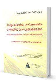 Imagem - Código de Defesa do Consumidor O Princípio da Vulnerabilidade