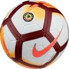 Imagem - Bola Nike Scp Strk Sc3208-154 cód: Bola Nike Scp Strk Sc3208-154