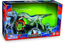 Imagem - Dinossauro Velociraptor Adijomar cód: 019535