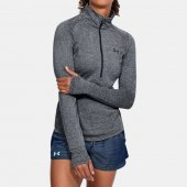 Imagem - Blusa Under Armour Threadborne Twist Manga Longa