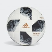 Imagem - Bola Adidas Fifa Copa do Mundo 18 Top Replique X