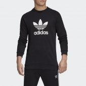 Imagem - Moletom Adidas Warm - Up Trefoil
