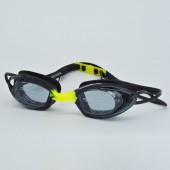 cd2f8d1172c08 Imagem - Óculos de Natação Speedo Mariner