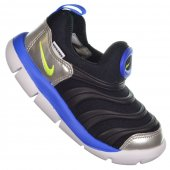 Imagem - Tênis Nike Dynamo Free