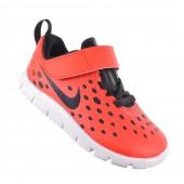 Imagem - Tênis Nike Free Express