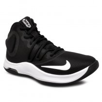 Imagem - Tênis/Bota Nike Air Versitile IV AT1199-002 Preto - 038004400200001