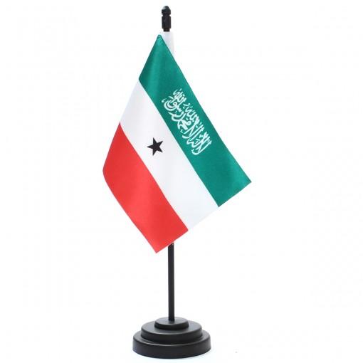 Somalilândia
