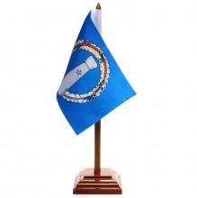 Ilhas Mariana do Norte