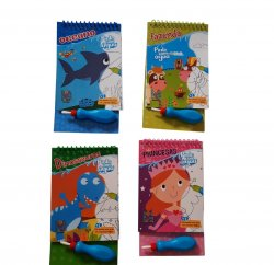 Imagem - Aqua Book - Pinte com água kit com 4 livros cód: 2466