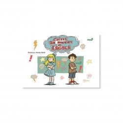 Imagem - Livro Infantil: Coisas que acontecem na Escola cód: 523