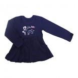 Blusa Infantil Menina Balonê - 7745