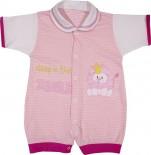 Macacão Curto Bebê Leão - Ref. 6266