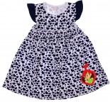 Vestido Infantil - Love Love REF. 5869