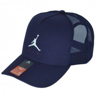 Imagem - Boné Nike Jordan  cód: 685