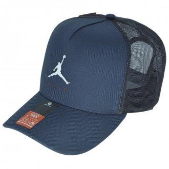 Imagem - Boné Nike Jordan  cód: 687