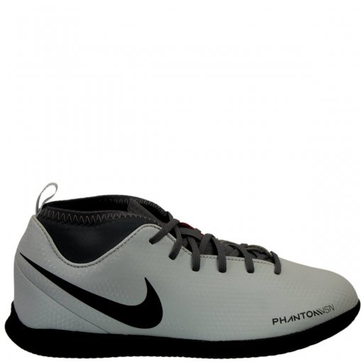 358effac46 Bizz Store - Chuteira Futsal Infantil Nike Phantom Vision Club