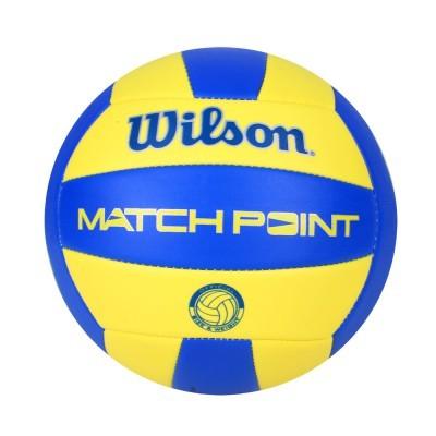 58463905b2 Bizz Store - Bola Vôlei de Praia Wilson Match Point