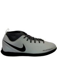 Imagem - Chuteira Futsal Infantil Nike Phantom Vision Club  - 058216
