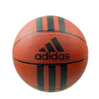 Imagem - Bola de Basquete Adidas 3 Stripes 29.5  - 058017