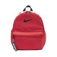 Imagem - Mini Mochila Infantil Nike Brasilia Mini JDI - 060301
