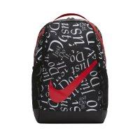 Imagem - Mochila Infantil Nike Brasilia Unissex Ba6211-085  - 060304