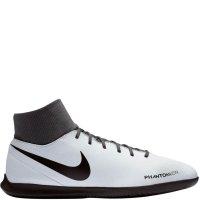 f355cf67183 Imagem - Chuteira Futsal Nike PhantomX Vision Club - 058180