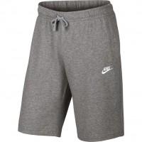 Imagem - Bermuda Masculina Nike Sportswear   - 051514