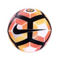 Imagem - Mini Bola Nike Skills Confederação Sul Americana Sc3110-100  - 054860