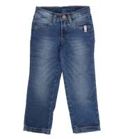Imagem - Calça Jeans Infantil Skinny Hering Kids C59QJEJVQ - 047176