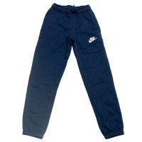Imagem - Calça Infantil Nike New Pant EL CF  - 054769