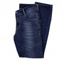 Imagem - Calça Jeans Infantil Hering Kids C1dxstjhp  - 042284
