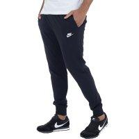 Imagem - Calça Masculina Nike Sportswear Club Jogger B - 061509