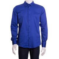 Imagem - Camisa Social Masculina Porto & CO Slim Fit P118  - 045228