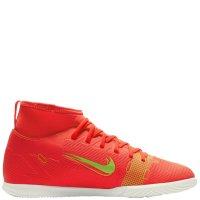 Imagem - Tenis Infantil Menino Futsal Nike Superfly 8  - 061434