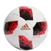 Imagem - Bola Fifa World Cup Knockout Futsal Adidas Sala 65  - 058097