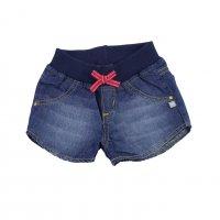 Imagem - Shorts Jeans Infantil Hering Kids Menina C6p0jejpg  - 046522