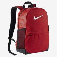 Imagem - Mochila Infantil Nike Brasilia Ba5473-010 - 056193