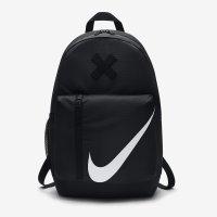 Imagem - Mochila Infantil Nike Element - 056523