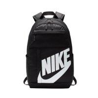 Imagem - Mochila Nike Elemental 2.0 Unissex Ba5876-082  - 060302