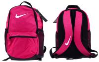Imagem - Mochila Nike Brasilia Backpack - 058943