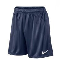 Imagem - Shorts Juvenil Masculino Nike Academy Jaquard 651533-010  - 051519
