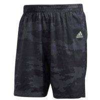 Imagem - Shorts Masculino Adidas Run  - 058436